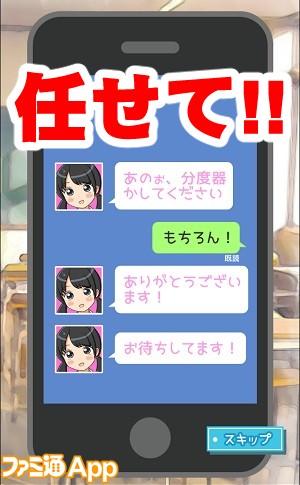 kasite02.jpg書き込み