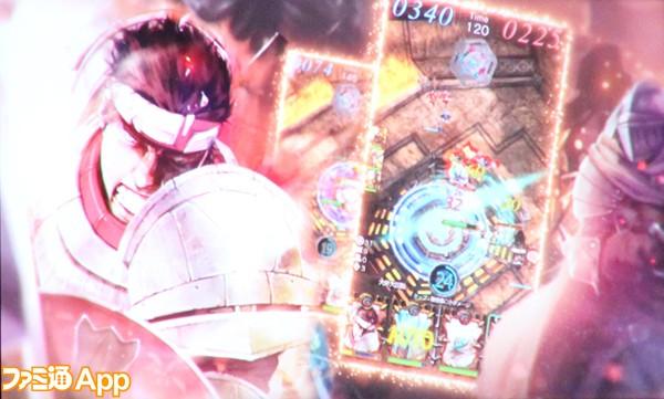 ゴッドゲームス最新PV