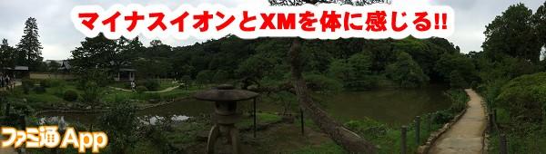 ingress21.jpg書き込み