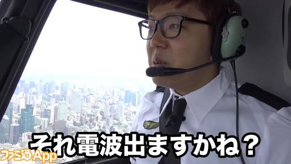 ヒカキン_空クロ4