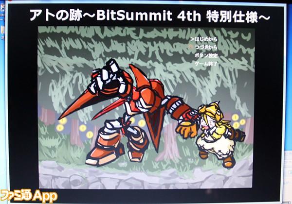 Bitsummit_best_11