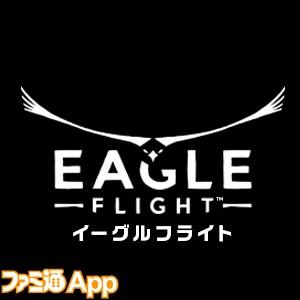 EF_logo_JP_ol