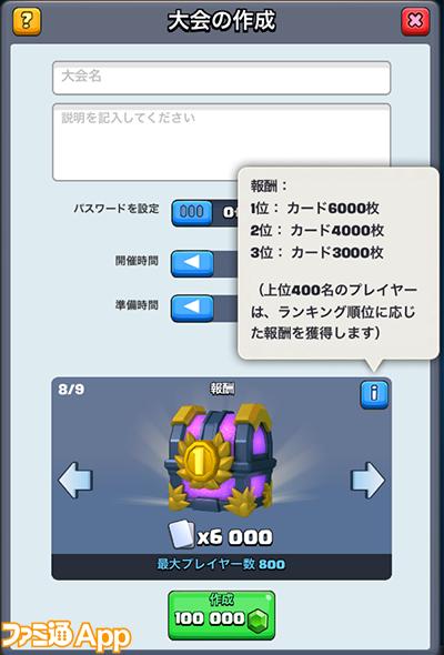 IMG_0036