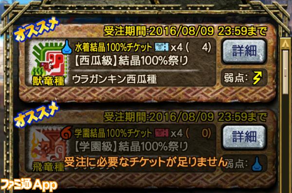 IMG_8045