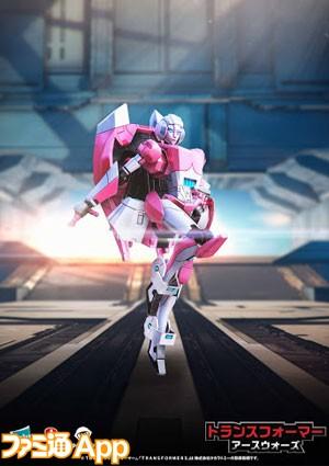 JP_Transformers_EW_CharacterCards_Print_Arcee_4961x7016