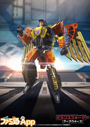 JP_Transformers_EW_CharacterCards_Print_Divebomb_4961x7016