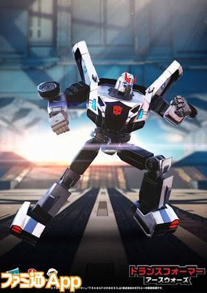 JP_Transformers_EW_CharacterCards_Print_Prowl_4961x7016