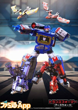 JP_Transformers_EW_CharacterCards_Print_Soundwave_4961x7016