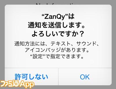Zan08