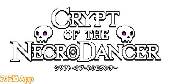クリプト・オブ・ネクロダンサー_ロゴ