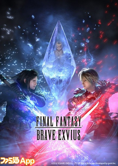 Final Fantasy Brave Exvius_CGillustration