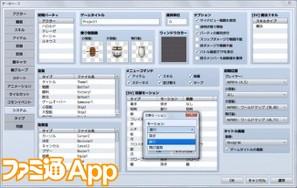 RPGツクールMV - コピー