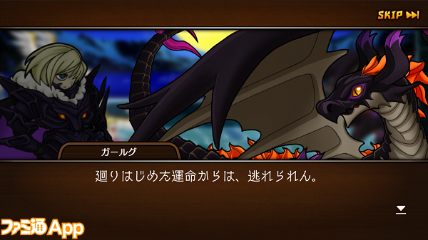 【スイアル】スクリーンショット02