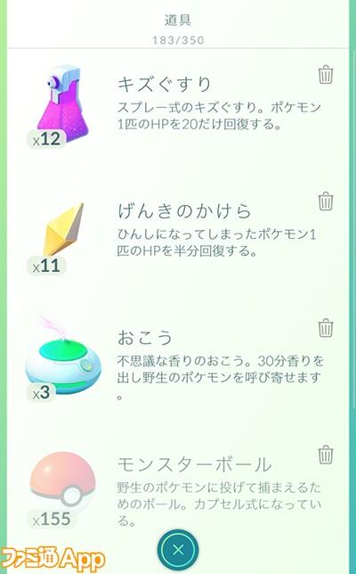 マップ10