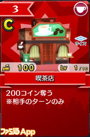 6)喫茶店