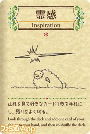 その他 (3) のコピー