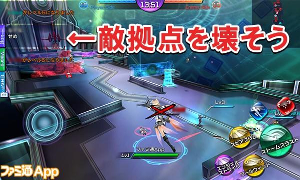 クロスワールド_戦闘2