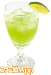 drink03