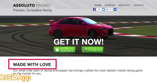 Assoluto Racing_公式