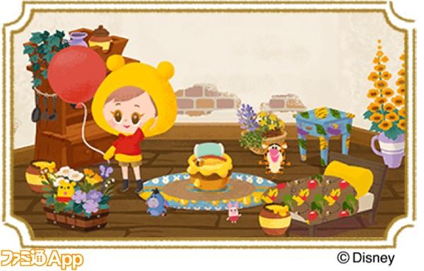 pooh のコピー