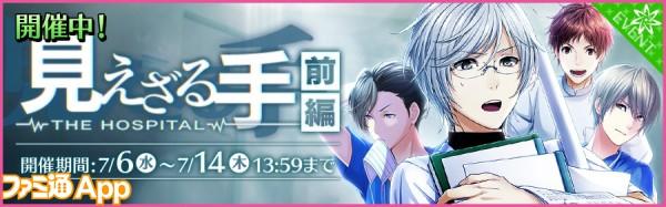 event_11007_top_l