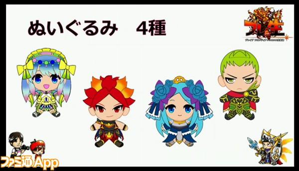 ブレフロ_生放送_21
