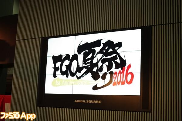 fgoinshop01