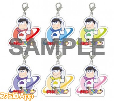 goods_item_sub_1010990_1f9a6