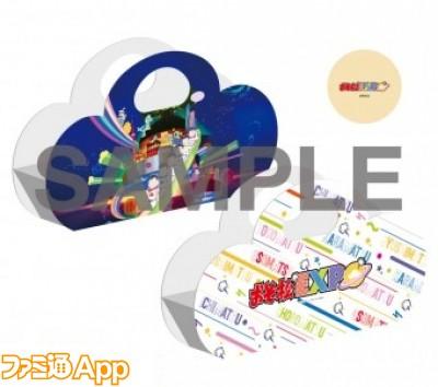 goods_item_sub_1011144_cb94f