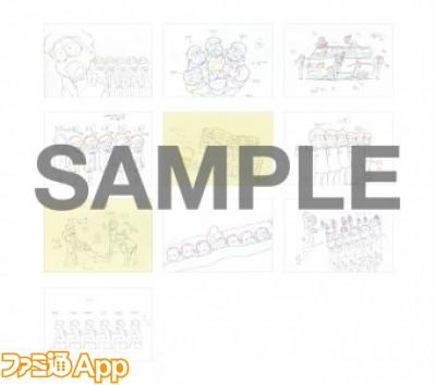 goods_item_sub_1011223_6c92b