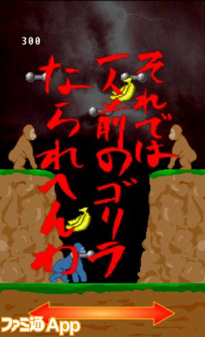 gori_7