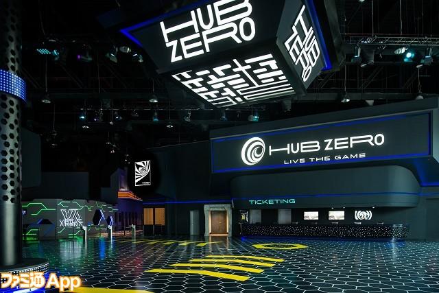 hub_zero (4)