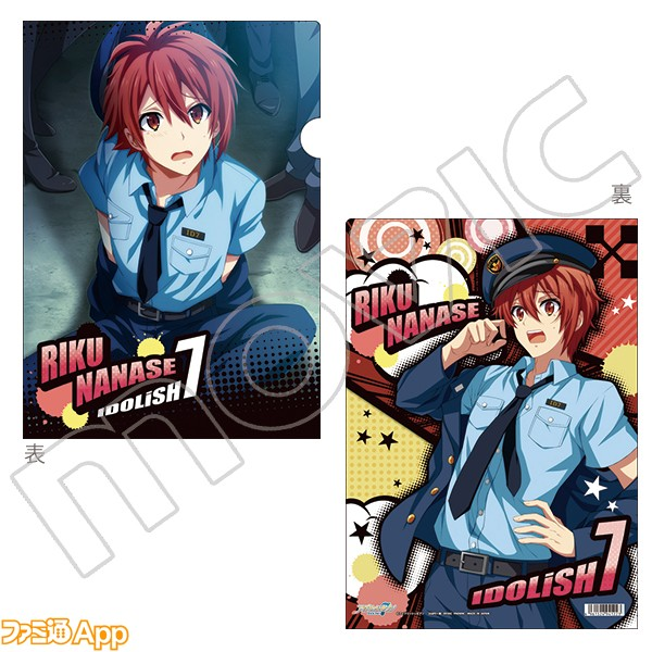 i7keisatu_clearfile