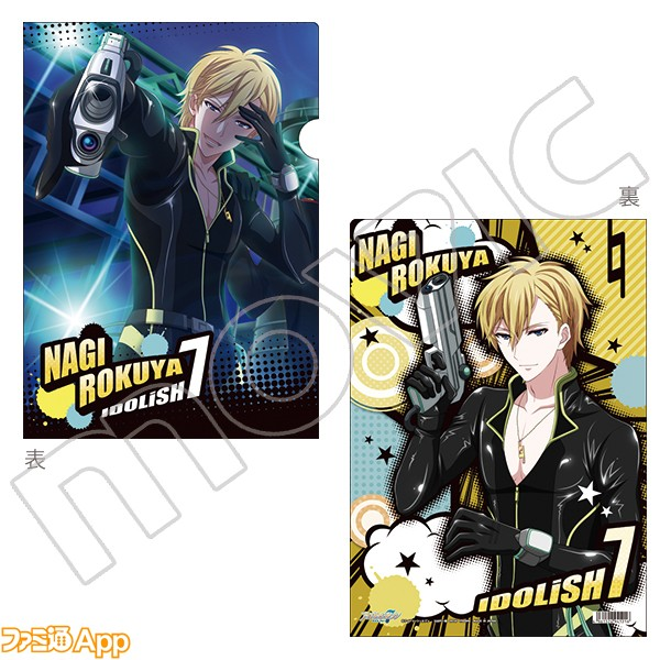 i7keisatu_clearfile2