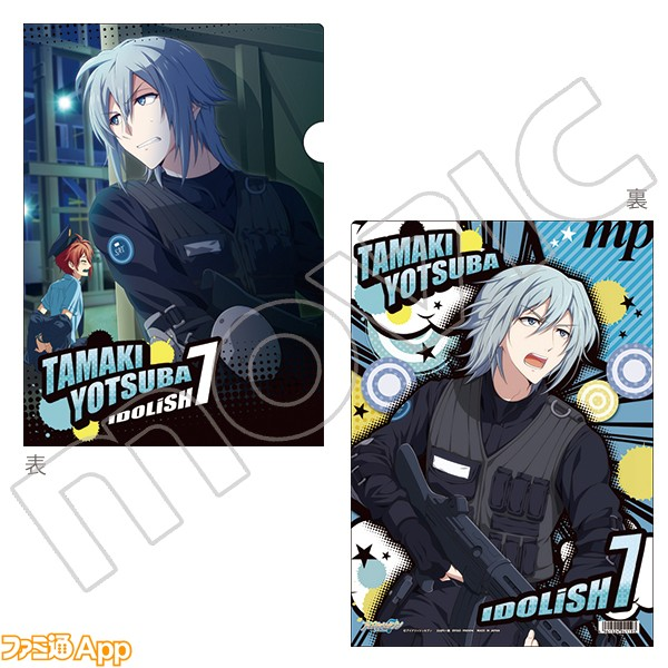 i7keisatu_clearfile4