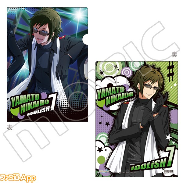 i7keisatu_clearfile6