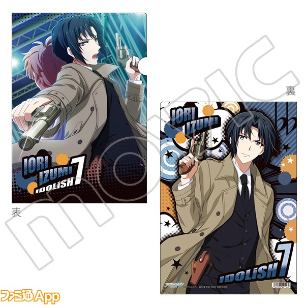 i7keisatu_clearfile7