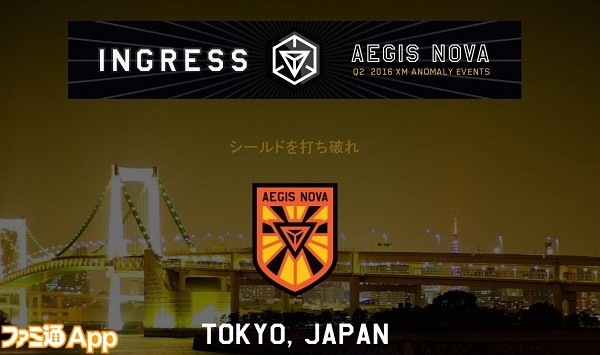 ingress01-1