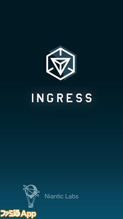 ingress01