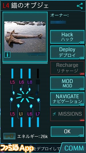 ingress13