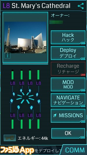 ingress24