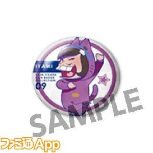 item_a5fef2b39833ede622e67c2995b69b76