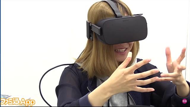 oculus_01
