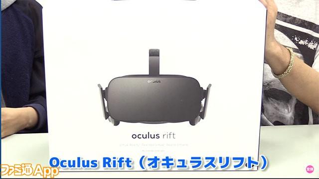 oculus_04