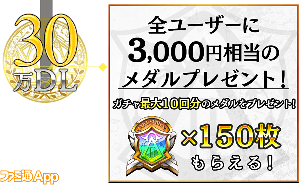 pledge_30