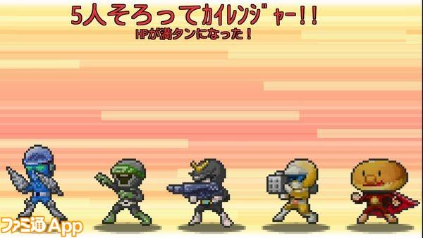 ヒーロー基地_戦隊
