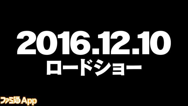 モンストアニメ_映画化