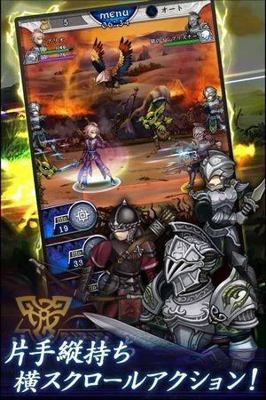 追憶の青_戦闘01