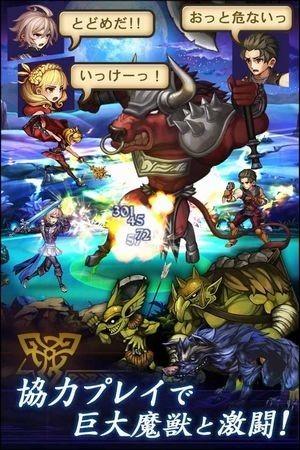 追憶の青_戦闘02