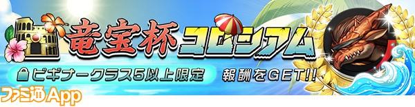 08_Event のコピー
